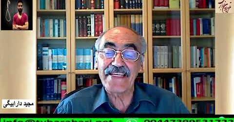 گفتار مجید دارابیگی پیرامون کودتای 28 مرداد و بازتاب آن در جامعه ایران