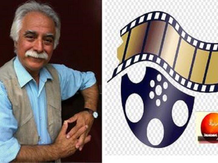 زندگی و کارهای احمد نیک آذر نمایشنامه نویس، فیلمساز و عضو هیات دبیران کانون نویسندگان در تبعید