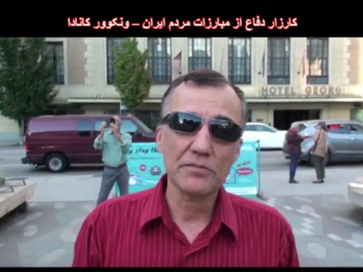 آکسیون دوم سپتامبر کارزار ونکوور در همبستگی با مردم ستمدیده افغانستان از موضع صدای سوم