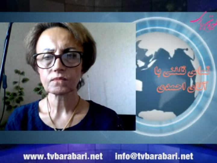 پیرامون وضعیت کنونی افعانستان بویژه منطقه پنجشیر، گفتگو با یکی از فعالان در منطقه