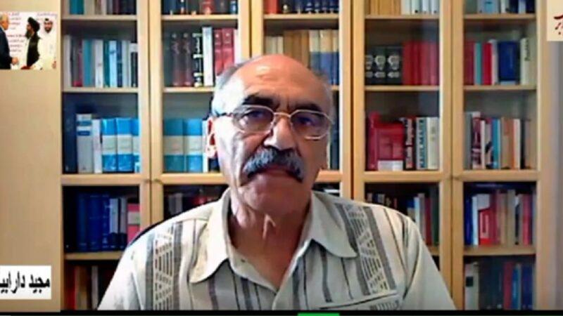 از سپتامبر تا سپتامبر … گفتار مجید دارابیگی پیرامون آخرین رویدادهای افغانستان