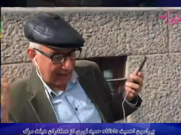 پیرامون اهمیت دادگاه حمید نوری از همکاران هیئت مرگ، توضیحات سعید افشار در مقابل ساختمان دادگاه