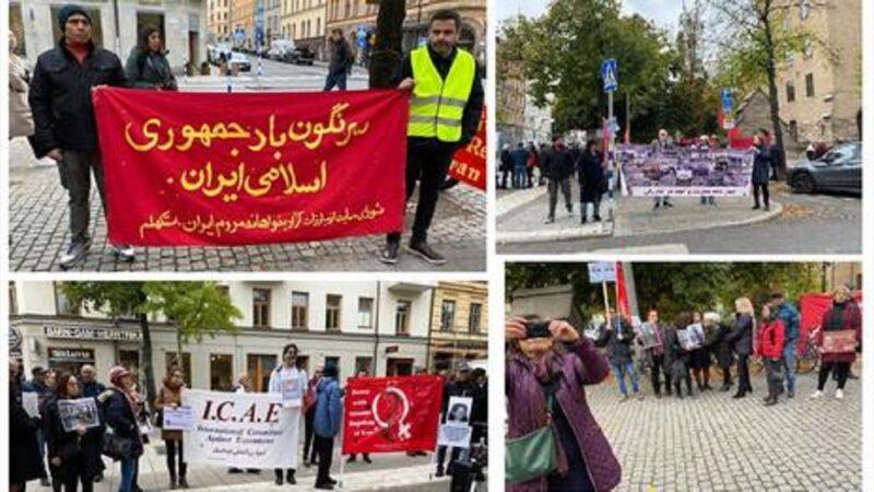 گزارش آکسیون شورای استکهلم در برابر دادگاه حمید نوری و نیز مصاحبه با سه شاکی پرونده